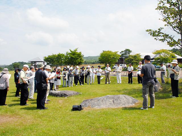タネヤマアピール碑建立