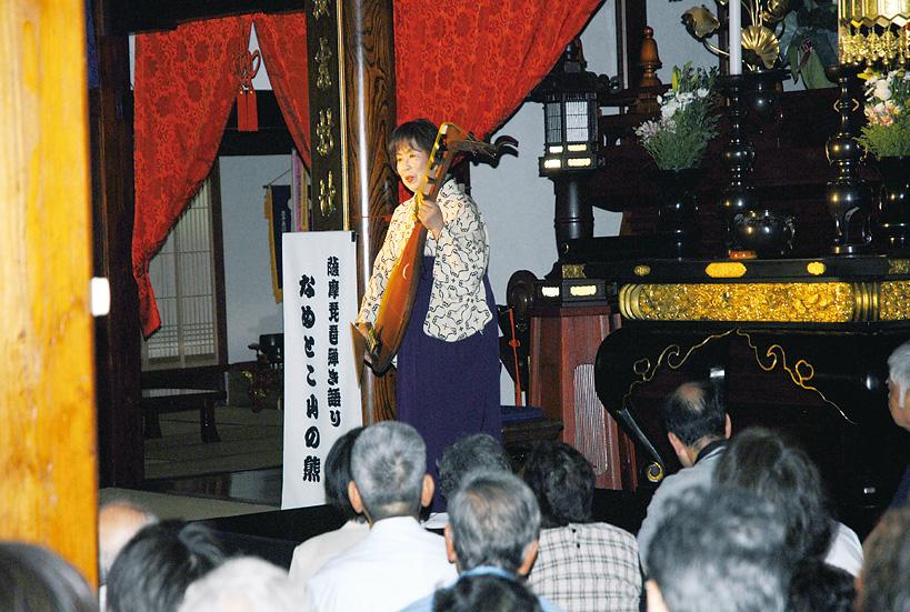 林洋子薩摩琵琶一人語り01