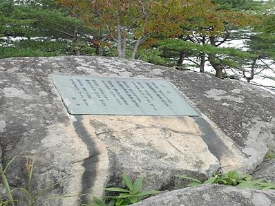 「牧歌」の詩碑